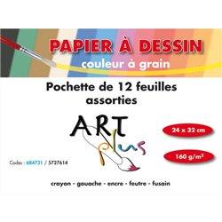 ART P/12FDESIN C 160G 24X32 684731SPICEC